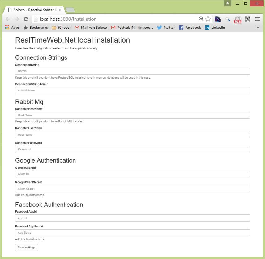 Web-installation